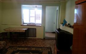 1-комнатный дом помесячно, 32 м², Емцова — Раимбека за 55 000 ₸ в Алматы, Ауэзовский р-н