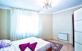 2-комнатная квартира, 90 м², 20/24 этаж посуточно, Сарайшык 5Г — Акмешит за 10 000 〒 в Нур-Султане (Астана), Есиль р-н