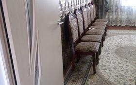 2-комнатная квартира, 53 м², 5/5 этаж, Гарышкер дом 24 за 11.5 млн 〒 в Талдыкоргане