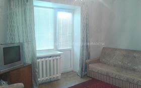 1-комнатная квартира, 36.2 м², 5/5 эт., 7 школа за 6.6 млн ₸ в Уральске