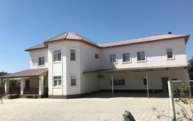 6-комнатный дом, 480 м², 9 сот., Саламат-Салтанат за 38 млн 〒 в Баскудуке