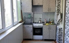 3-комнатная квартира, 60 м², 1/4 этаж, Сагындыкова 8 — Желтоксан за 13 млн 〒 в Таразе