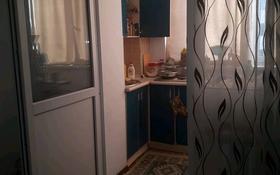 2-комнатная квартира, 54 м², 7/10 этаж, Кумисбекова 9 — Кубрина за 16.2 млн 〒 в Нур-Султане (Астана), Сарыаркинский р-н