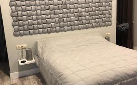 2-комнатная квартира, 98 м², 3/6 этаж помесячно, Тулебаева 175 — Курмангазы за 500 000 〒 в Алматы, Медеуский р-н