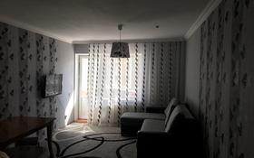 1-комнатная квартира, 35 м², 5/16 этаж по часам, проспект Республика 34а — Сейфулина за 1 000 〒 в Нур-Султане (Астана)
