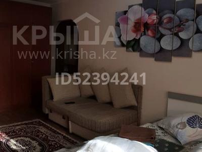 1-комнатная квартира, 33 м², 4/5 этаж посуточно, Макатаева 156 — Масанчи за 8 000 〒 в Алматы, Алмалинский р-н — фото 6