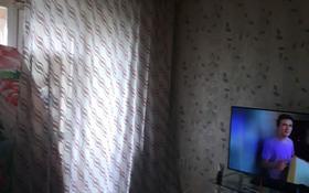 2-комнатная квартира, 44 м², 1/2 этаж, Квартал Б 38 за 7 млн 〒 в Семее