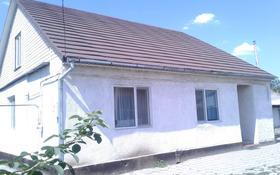 4-комнатный дом, 90.5 м², 8 сот., мкр Калкаман-2, Аспандиярова 17 за 23 млн ₸ в Алматы, Наурызбайский р-н