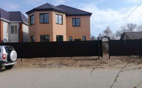 5-комнатный дом, 200 м², 5 сот., Кайрата Рыскулбекова — Темира Масина за 38 млн 〒 в Уральске