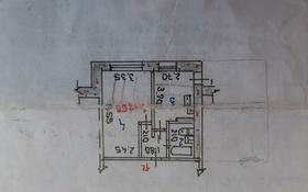 1-комнатная квартира, 35 м², 2/9 этаж, Мира 78/5 — Пр Комсомольский за 4.2 млн 〒 в Темиртау