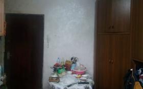 1-комнатная квартира, 15 м², 4/4 этаж, Абылайхана 33 — Раймбека за 5 млн 〒 в Алматы, Алмалинский р-н