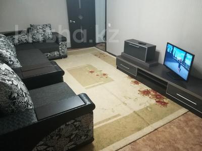 2-комнатная квартира, 45 м², 1/5 эт. посуточно, Проспект Нуркена Абдирова 50/2 — Толепова за 8 000 ₸ в Караганде, Казыбек би р-н — фото 2