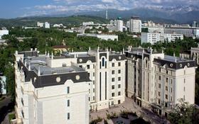 4-комнатная квартира, 220 м², 6/6 эт., Абая 149 — Чайковского за 237 млн ₸ в Алматы, Алмалинский р-н