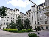 4-комнатная квартира, 220 м²