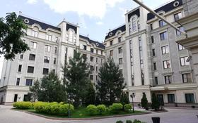 4-комнатная квартира, 220 м², 6/6 этаж, Абая 149 — Чайковского за 300 млн 〒 в Алматы, Алмалинский р-н