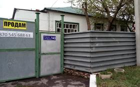 6-комнатный дом, 68.5 м², 7 сот., М. Габдуллина 143 — Шевченко за 18 млн ₸ в Кокшетау