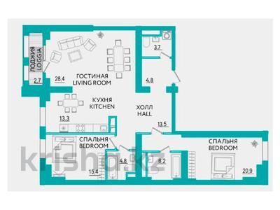3-комнатная квартира, 113.7 м², мкр Ерменсай, Ерменсай 25/1 за ~ 58 млн ₸ в Алматы, Бостандыкский р-н — фото 2