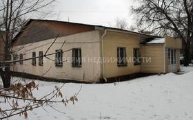 Здание площадью 198.3 м², Тимирязева — Ауэзова за 182.4 млн 〒 в Алматы, Бостандыкский р-н