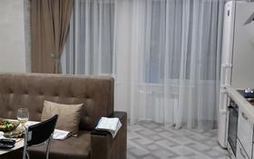 3-комнатная квартира, 85 м², 9/12 этаж, улица Жамбыла Жабаева 142 за 29 млн 〒 в Петропавловске