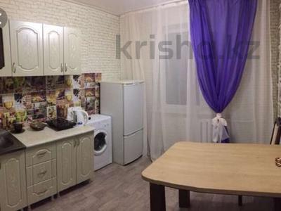 2-комнатная квартира, 46 м², 4/5 эт. посуточно, Казахстан 65 — Кабанбай батыра за 6 000 ₸ в Усть-Каменогорске — фото 4