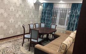 3-комнатная квартира, 73 м², 2/5 эт., Султан Бейбарыс 7А за 17.5 млн ₸ в