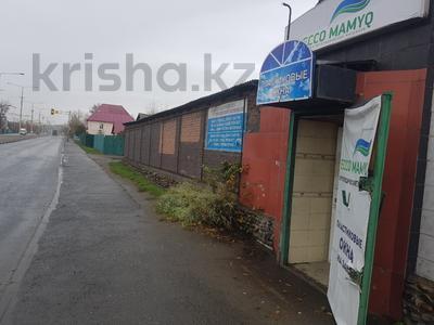 Промбаза 6 соток, проспект Нурсултана Назарбаева 275 за 18.5 млн 〒 в Усть-Каменогорске