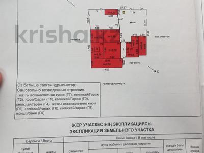 Промбаза 6 соток, проспект Нурсултана Назарбаева 275 за 18.5 млн 〒 в Усть-Каменогорске — фото 35