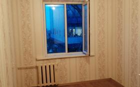 1-комнатная квартира, 13.1 м², 4/4 этаж, мкр №1, проспект Алтынсарина за 5.3 млн 〒 в Алматы, Ауэзовский р-н