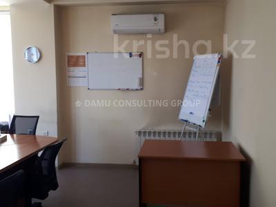 Офис площадью 120 м², Тулебаева — Макатаева за 2 500 ₸ в Алматы, Медеуский р-н — фото 3