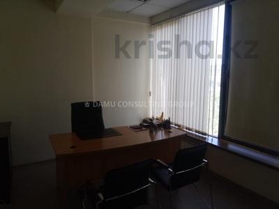 Офис площадью 120 м², Тулебаева — Макатаева за 2 500 ₸ в Алматы, Медеуский р-н — фото 7