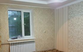 1-комнатная квартира, 25 м², 1/2 эт., Рахимжанова 61 — Сарыбай би за 2.5 млн ₸ в Карасу