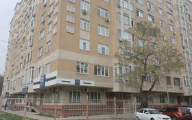 3-комнатная квартира, 87 м², 9/9 этаж, Богенбай батыра за 51 млн 〒 в Алматы, Алмалинский р-н