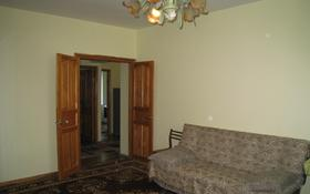 2-комнатная квартира, 66 м², 2/5 эт. посуточно, проспект Назарбаева 220 — Сатпаева за 8 500 ₸ в Алматы, Медеуский р-н