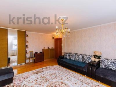 3-комнатная квартира, 66 м², 8/10 этаж, проспект Абылай Хана 49 за 20.3 млн 〒 в Нур-Султане (Астана), Алматы р-н