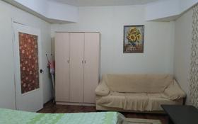 1-комнатная квартира, 40 м², 3/3 этаж посуточно, Желтоксан 24 — Райымбека за 6 000 〒 в Алматы, Алмалинский р-н