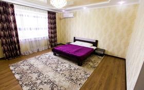 3-комнатная квартира, 93 м², 5/10 этаж посуточно, Сактагана Баишева 7Ак4 — Молдогулова за 16 000 〒 в Актобе, мкр. Батыс-2