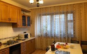 3-комнатная квартира, 104 м², 2/5 эт., Сейфуллина 7 — Сарыарка за 31 млн ₸ в Нур-Султане (Астана), Сарыаркинский р-н
