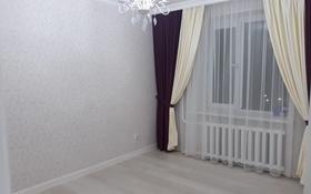 1-комнатная квартира, 38 м², 4/6 эт., Ш. Косшыгул улы 25 за 10.5 млн ₸ в Астане, Алматинский р-н