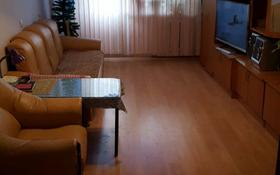 2-комнатная квартира, 45 м², 5/5 этаж, Мкр. 5 16 за ~ 8.3 млн 〒 в Атырау