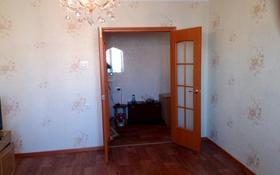 3-комнатная квартира, 67 м², 5/9 этаж, М. Ауэзова 79 за 10 млн 〒 в Экибастузе