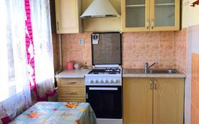 3-комнатная квартира, 50 м², 3/5 эт., Абылай хана 18 за ~ 8.2 млн ₸ в Щучинске