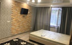 1-комнатная квартира, 35 м², 1 этаж посуточно, Койгелды 178 — Сулейманова за 7 000 〒 в Таразе