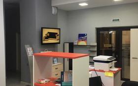 Помещение площадью 190 м², Кенесары — проспект Сарыарка за 58 млн ₸ в Нур-Султане (Астана), Сарыаркинский р-н