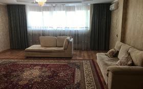 4-комнатная квартира, 100 м² помесячно, 15-й мкр за 150 000 〒 в Актау, 15-й мкр