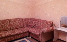 1-комнатная квартира, 42 м², 3/5 этаж посуточно, 4 43/1 за 7 000 〒 в Аксае
