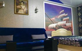 1-комнатная квартира, 36 м², 3/5 этаж посуточно, Металлургов 23/1 за 5 490 〒 в Темиртау