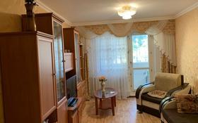 3-комнатная квартира, 60.3 м², 1/5 эт., 10 мкр 9 за 12.3 млн ₸ в Аксае