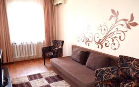 3-комнатная квартира, 100 м², 19/22 этаж посуточно, Сыганак за 14 000 〒 в Нур-Султане (Астана)