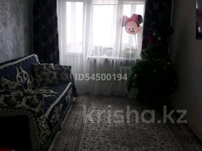 3-комнатная квартира, 55 м², 2/5 этаж, улица Махамбета Утемисова за 13 млн 〒 в Атырау — фото 6