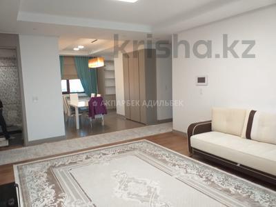 4-комнатная квартира, 135 м², 6/10 эт. помесячно, Нажимеденова 4 за 400 000 ₸ в Нур-Султане (Астана) — фото 12